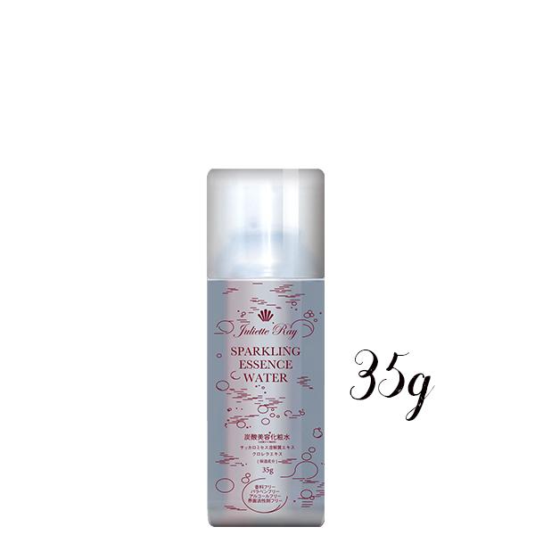 スパークリングエッセンスウォーター(化粧水) 35g