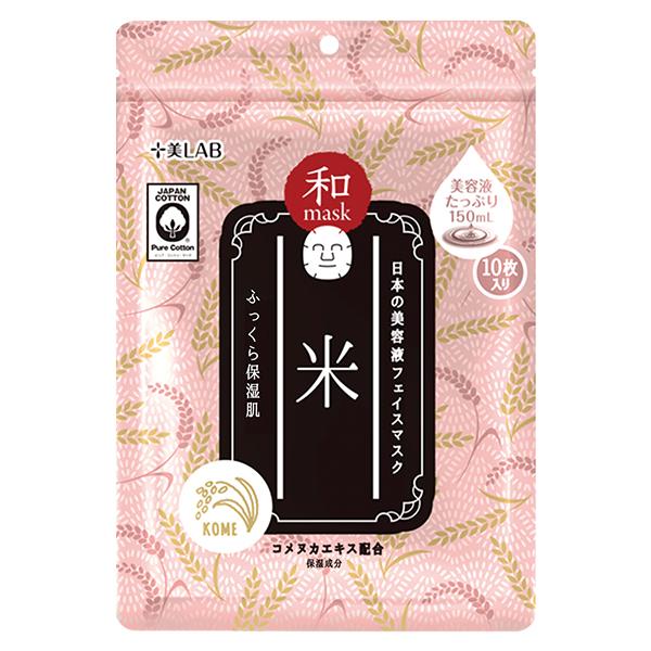 和マスク お米 10枚 (マスク・パック)