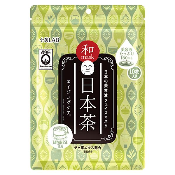 和マスク 日本茶 10枚 (マスク・パック)