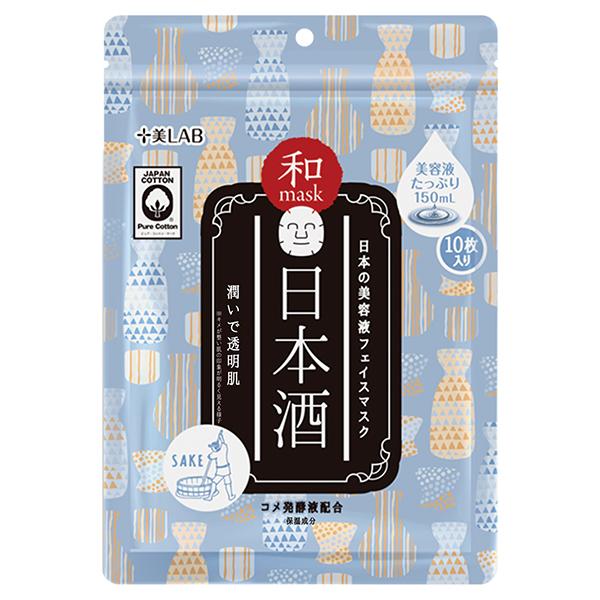 和マスク 日本酒 10枚 (マスク・パック)