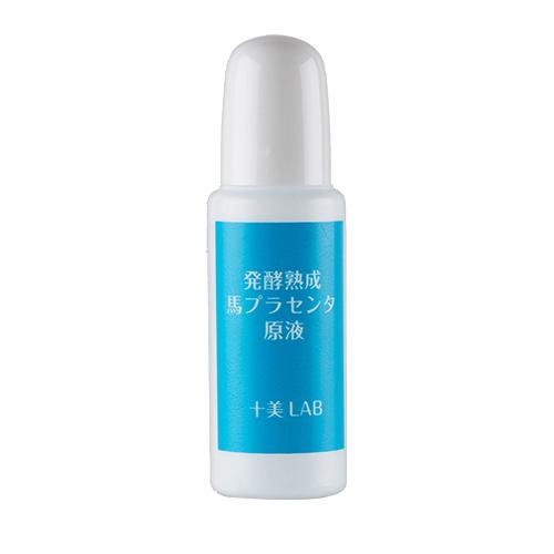 美肌へのしずく お肌つるつる美容液 14ml プラセンタ 原液