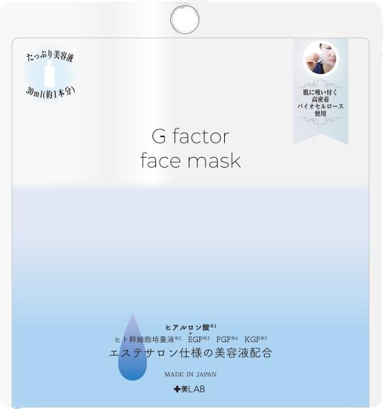 g factor face mask